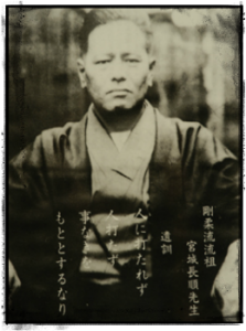 Chojun Miyagi The founder of Goju Ryu